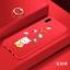 เคส Huawei Nova 3i เคสซิลิโคนสีพื้น ลายการ์ตูน น่ารักๆ thumbnail 7