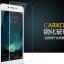 สำหรับ Vivo X6 ฟิล์มกระจกนิรภัยป้องกันหน้าจอ 9H Tempered Glass 2.5D (ขอบโค้งมน) HD Anti-fingerprint thumbnail 1
