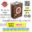 น้ำมันเครื่องPAO 0W-30 MITASU กรุ๊ป4 API SN thumbnail 1
