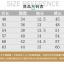 เสื้อ+กางเกง สีน้ำตาล แพ็ค 5 ชุด ไซส์ 130-140-150-160-170 (เลือกไซส์ได้) thumbnail 5