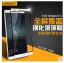 สำหรับ Huawei Mate S ฟิล์มกระจกนิรภัยป้องกันหน้าจอ 9H Tempered Glass 2.5D (ขอบโค้งมน) HD Anti-fingerprint thumbnail 2