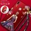 เคส VIVO V9 ซิลิโคนแบบนิ่ม สกรีนผู้หญิง สวยงามมากพร้อมสายคล้องมือ ราคาถูก (ไม่รวมแหวน) thumbnail 11