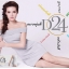 D24 ดีทเวนตี้โฟร์ ผลิตภัณฑ์เสริมอาหาร ดักจับ ขับออก ไขมันและแป้ง