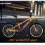 จักรยานเสือภูเขาเด็ก PANHER CHOYA 20 นิ้ว 6 สปีด thumbnail 3