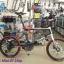จักรยานมินิ TrinX Z5 24สปีด เฟรมอลู ล้อ 20 นิ้ว ปี 2017 thumbnail 9