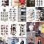 เคสมือถือ EXO (เลือกลาย+รุ่นได้) พร้อมกล่องเหล้กใส่เคส thumbnail 18