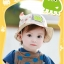 หมวกลายเอเลี่ยนมีเขาสีครีม แพ็ค 3 ชิ้น thumbnail 1