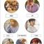 เข็มกลัด BTS - LOVE YOURSELF thumbnail 1