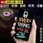 เคส Samsung Galaxy Note 4 พลาสติก TPU สกรีนลายกราฟฟิค สวยงาม สุดเท่ ราคาถูก (ไม่รวมสายคล้อง) thumbnail 23