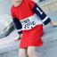 เสื้อยาว สีแดง แพ็ค 5 ชุด ไซส์ 120-130-140-150-160 (เลือกไซส์ได้) thumbnail 3