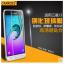 สำหรับ Samsung Galaxy J3 ฟิล์มกระจกนิรภัยป้องกันหน้าจอ 9H Tempered Glass 2.5D (ขอบโค้งมน) HD Anti-fingerprint thumbnail 3