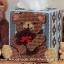 ชุดปักแผ่นเฟรมกล่องทิชชูลายหมีอุ้มลูกหมี thumbnail 1