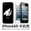 EXO เคส EXO D.O iPhone4/4s/5/5s thumbnail 1
