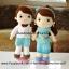 ตุ๊กตาแต่งงานชุดไทย แบบ5 thumbnail 5