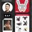 B.A.P - Mini Album Vol.4 [MATRIX] (Special A Ver.) thumbnail 2
