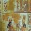 กระดาษแนปกิ้น 13x13 thumbnail 2