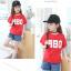 เสื้อ สีแดง แพ็ค 5 ชุด ไซส์ 120-130-140-150-160 (เลือกไซส์ได้) thumbnail 3