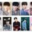 เซตการ์ดใส / การ์ดใสลายเซ็น Minhyun thumbnail 1