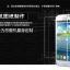 สำหรับ SAMSUNG GALAXY GRAND1 ฟิล์มกระจกนิรภัยป้องกันหน้าจอ 9H Tempered Glass 2.5D (ขอบโค้งมน) HD Anti-fingerprint thumbnail 3