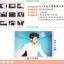 แฟ้ม EXO Overdose CHANYEOL thumbnail 3