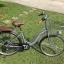 จักรยานแม่บ้าน OSAKA RHINO XT มีเกียร์ 7 สปีดชิมาโน่ ล้อ24 thumbnail 22