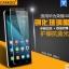 สำหรับ HUAWEI ALek 4G Plus (Honor 4X) ฟิล์มกระจกนิรภัยป้องกันหน้าจอ 9H Tempered Glass 2.5D (ขอบโค้งมน) HD Anti-fingerprint thumbnail 1