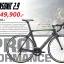 จักรยานเสือหมอบ Fuji Transonic 2.9 11speed 105 , Road Bike 2017 thumbnail 2