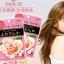 Kracie Kanebo Fragrance Candy ลูกอมตัวหอม นำเข้าจากญี่ปุ่น thumbnail 4