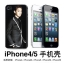 EXO เคส EXO CHANYEOL iPhone4/4s/5/5s thumbnail 1