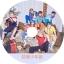 Photobook Chinese BTS - LOVE YOURSELF พร้อมปฏิทินตั้งโต๊ะ thumbnail 4