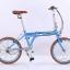 จักรยานพับได้ K-ROCK A2003ADCL ใช้เพลาขับเคลื่อน 3 สปีด 2018 thumbnail 3