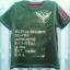 AZ03 Arizona เสื้อผ้าเด็กชาย เสื้อยืดคอกลมสกรีนลายเท่ห์ ๆ แบรนด์อเมริกัน เนื้อนิ่มมาก ใส่สบายสุด ๆ สีเขียวทหาร Size M (สินค้าขีดป้าย) thumbnail 1