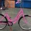 จักรยานแม่บ้าน MISAKI A2401 ไม่มีเกียร์ ล้อ 24นิ้ว พร้อมตะกร้าหน้า thumbnail 7