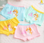 กางเกงในเด็ก คละสี (1 ถุง มี 3 ตัว แพ็ค 8 รวม 24ตัว) ไซส์ L อายุ 4-5 ปี thumbnail 3