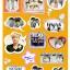 สติ๊กเกอร์ SJ thumbnail 1