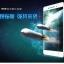 สำหรับ OPPO Find Way S ฟิล์มกระจกนิรภัยป้องกันหน้าจอ 9H Tempered Glass 2.5D (ขอบโค้งมน) HD Anti-fingerprint thumbnail 2