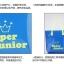 กระเป๋าสะพายไหล่ BIGBANG thumbnail 3