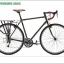 จักรยานทัวริ่ง FUJI Touring เกียร์ชิมาโน่ 27 สปีด 2016 thumbnail 1
