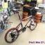 จักรยานมินิ TrinX Z5 24สปีด เฟรมอลู ล้อ 20 นิ้ว ปี 2017 thumbnail 7