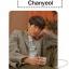 แผ่นรองเม้าส์ EXO - Universe thumbnail 3