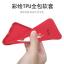เคส Samsung J7+ (J7 Plus) ซิลิโคน TPU สีพื้นและแบบสกรีนลายน่ารักมาก ราคาถูก thumbnail 5
