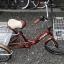 จักรยานสามล้อ 20นิ้ว UMEKO TRIVELO 7เกียร์ พร้อมตะกร้าหน้าและหลัง thumbnail 6