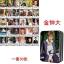 ชุดรูปพร้อมกล่องเหล็ก #EXO THE WAR KoKoBop #Chen thumbnail 1