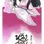 [ Pre order ] เรื่อง หลังสวนดอกท้อ ผู้เเต่ง Natsukairi thumbnail 3