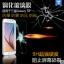 สำหรับ SAMSUNG GALAXY S6 ฟิล์มกระจกนิรภัยป้องกันหน้าจอ 9H Tempered Glass 2.5D (ขอบโค้งมน) HD Anti-fingerprint thumbnail 1