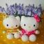 เซ็ตคู่ 2 ชิ้น เฮลโหลคิตตี้&แดเนียล Mcdonald's Hello Kitty & Dear Daniel Chinese Costume ( wisdom of Love 1999) thumbnail 1