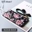 เคส Huawei Mate 7 พลาสติกสกรีนลายกราฟฟิกน่ารักๆ ไม่ซ้ำใคร สวยงามมาก ราคาถูก (ไม่รวมสายคล้อง) thumbnail 7