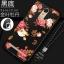 เคส Lenovo K5 Note ซิลิโคนแบบนิ่ม สกรีนลายดอกไม้ สวยงามมากพร้อมสายคล้องมือ ราคาถูก (ไม่รวมแหวน) thumbnail 7