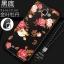 เคส Samsung Note 2 ซิลิโคนแบบนิ่ม สกรีนลายดอกไม้ สวยงามมากพร้อมสายคล้องมือ ราคาถูก (ไม่รวมแหวน) thumbnail 7