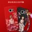 เคส Samsung S6 Edge Plus พลาสติกลายผู้หญิงแสนสวย พร้อมที่คล้องมือ สวยมากๆ ราคาถูก (ไม่รวมแหวน) thumbnail 1